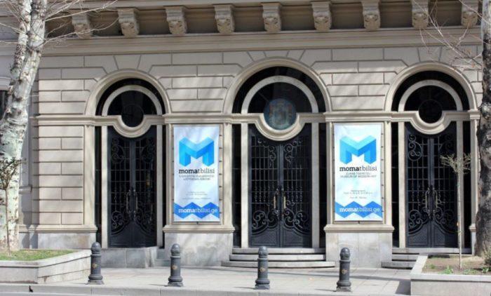 Грузинский театр оперы и балета