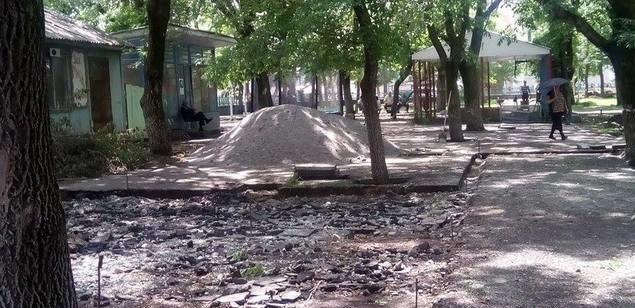 парк Хас Бахча