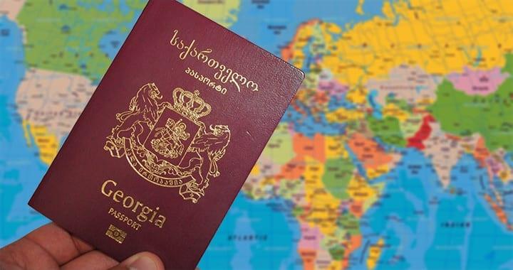 паспорт в грузию