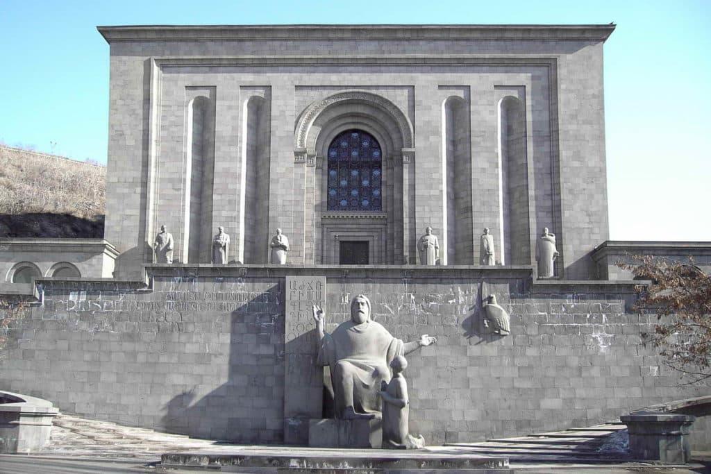 площади имени Месропа Маштоца