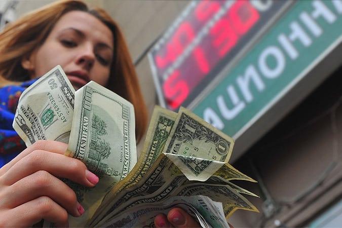 обмен денег1