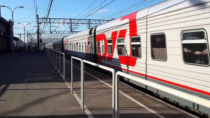 поезд «Санкт–Петербург – Владикавказ» 121А