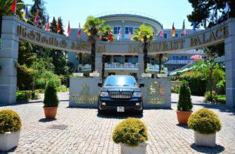 отель в Батуми