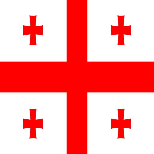 Гид по Грузии